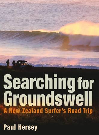 Searching for Groundswell